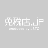 免税店.jp