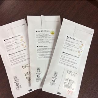 3246ff93c881 表町免税店取材記事・茶道具専門店「ほんぢ園」 | 免税店.jp