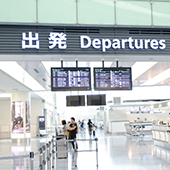 市中免税と空港型免税