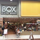 表町免税店取材記事・バッグ専門店「BOX」