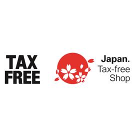 【福岡】免税手続き電子化対策セミナー「免税制度改正に関する説明会」のご案内